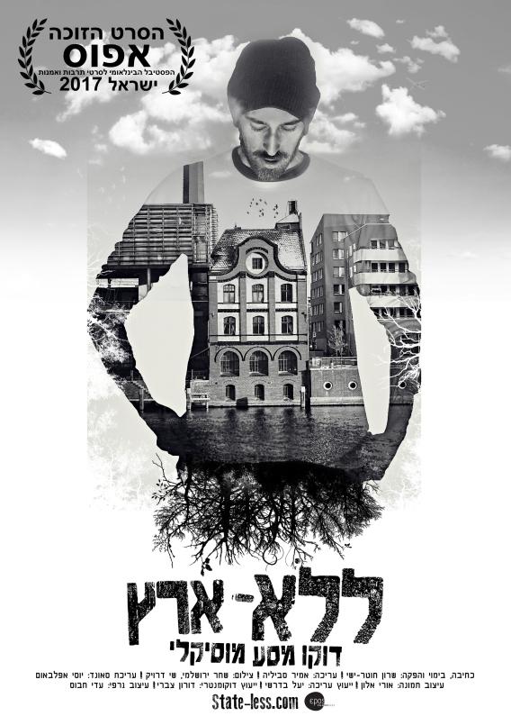 stateless poster